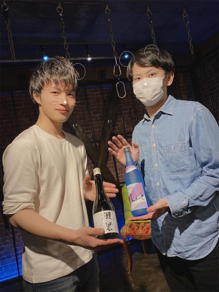f:id:aoyamanatsuki:20200603074009j:image