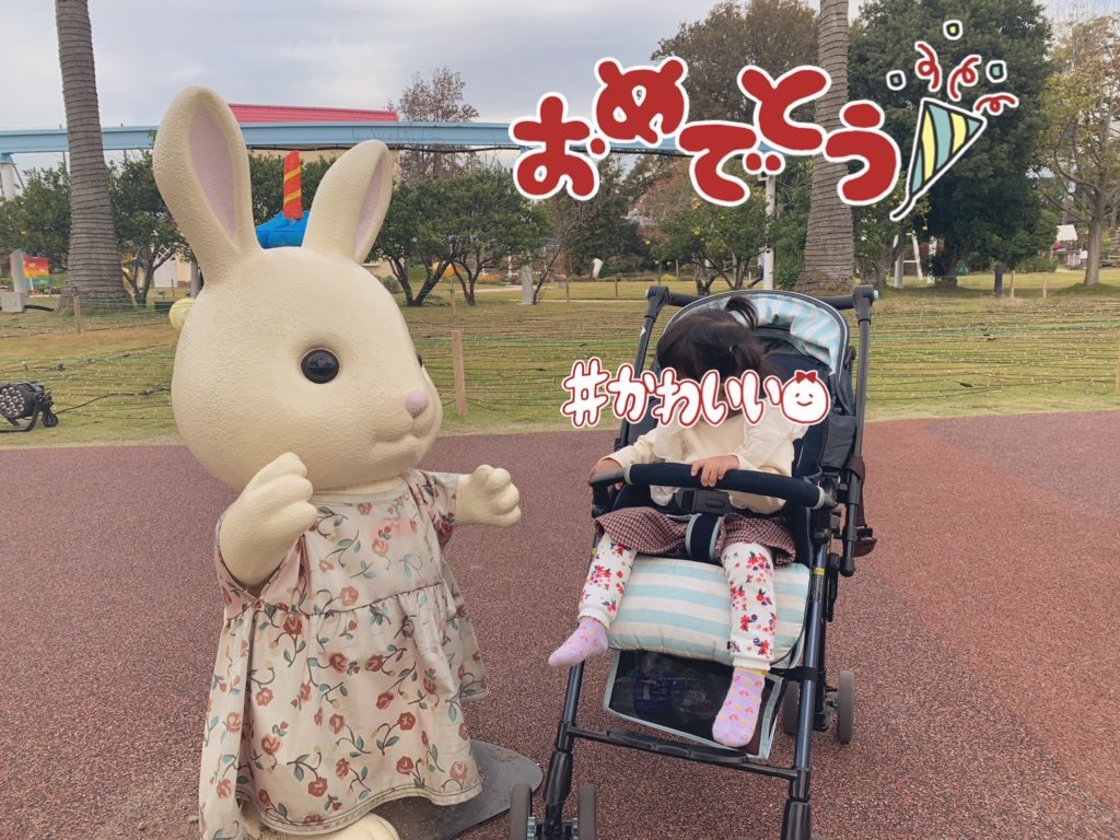 f:id:aoyamarii:20191205104151j:image