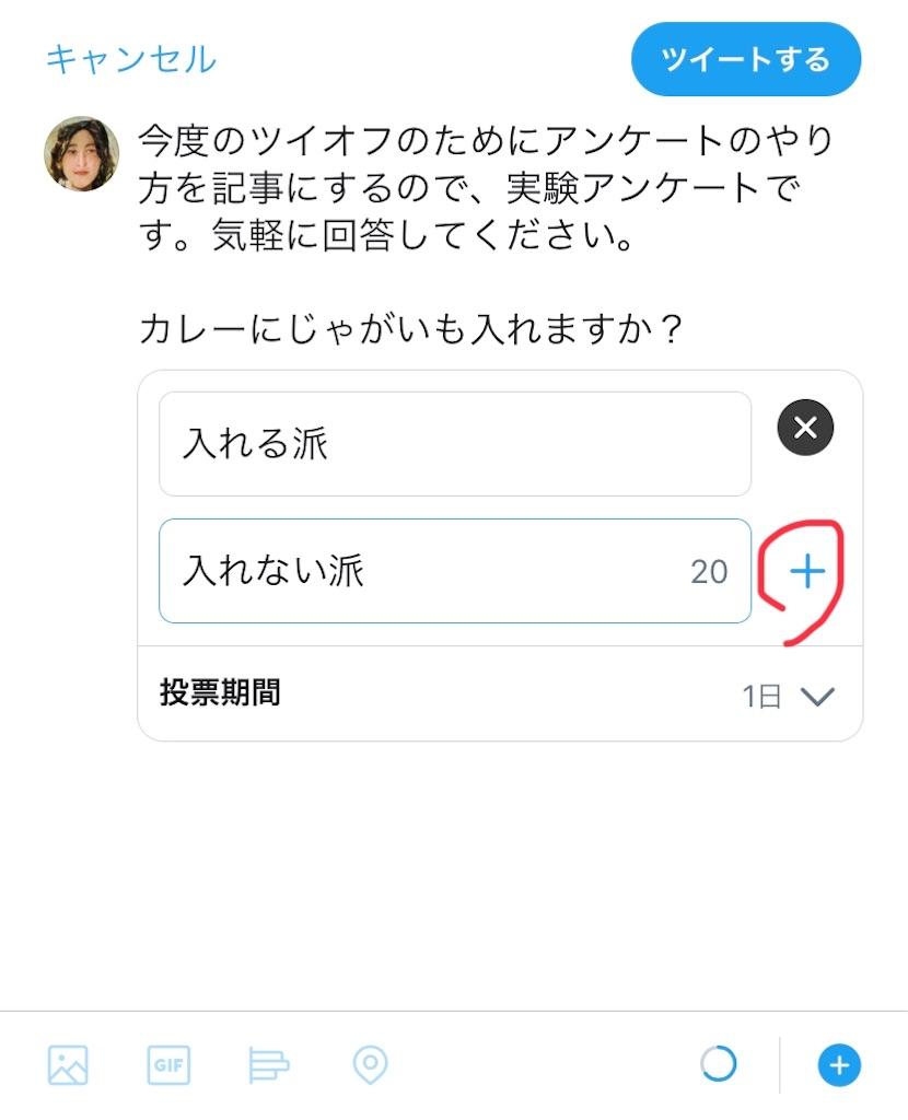 f:id:aoyamarii:20200330225350j:image