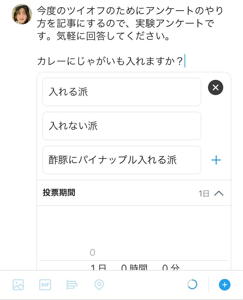 f:id:aoyamarii:20200330230025j:image