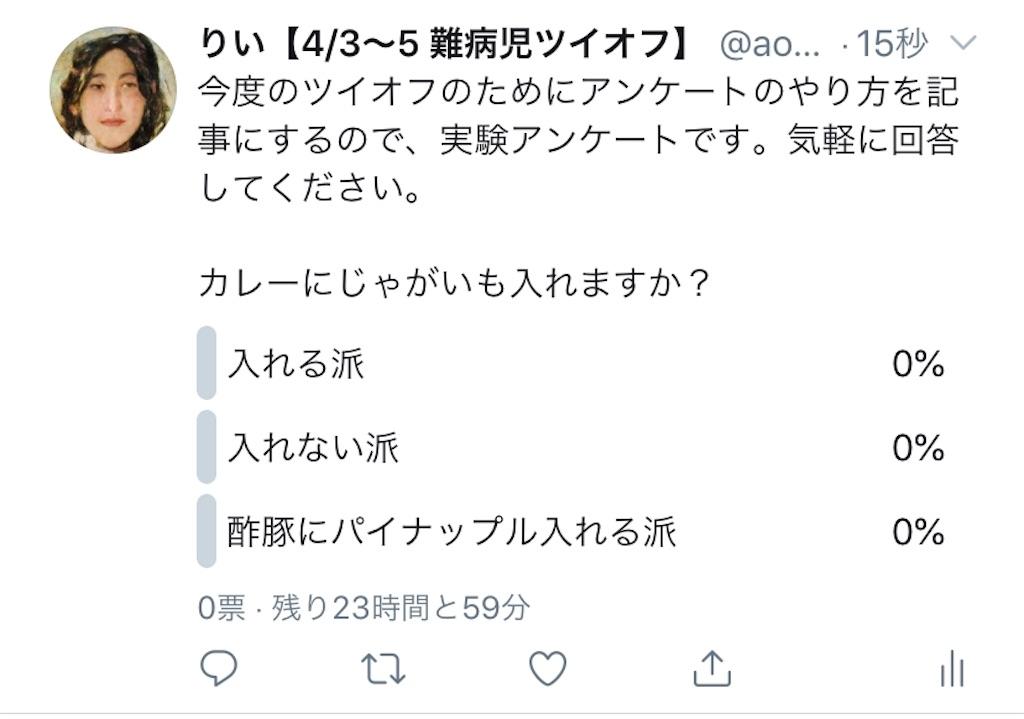 f:id:aoyamarii:20200330230033j:image