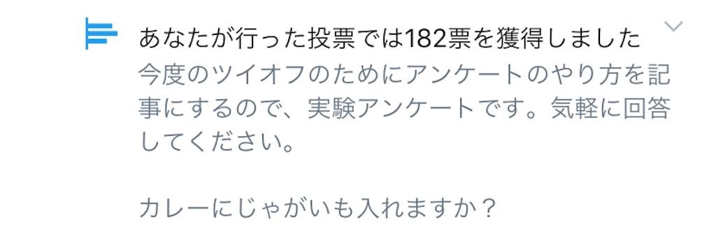 f:id:aoyamarii:20200401080156j:image