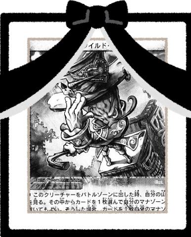 f:id:aoyamatakenoko:20191217234520j:plain