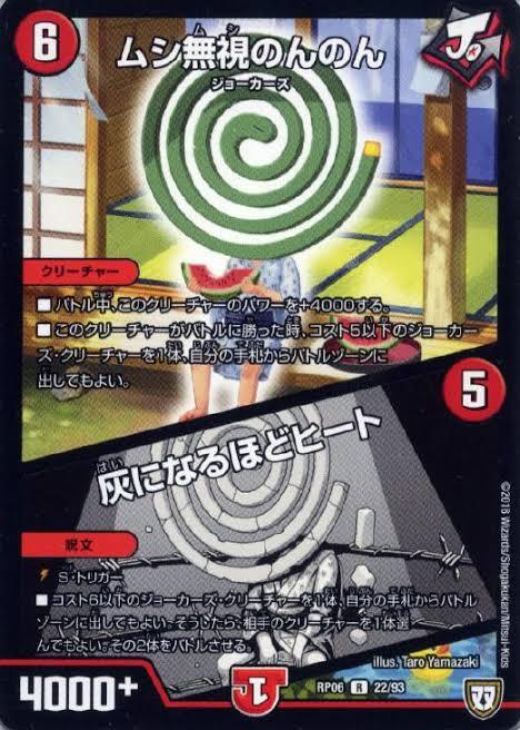 f:id:aoyamatakenoko:20200513174138j:plain