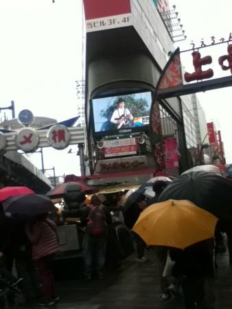 f:id:aoyamayouhei:20150405125203j:image