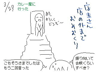 f:id:aoyamayouhei:20180402195804j:image