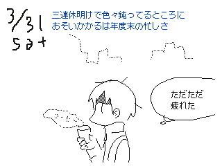 f:id:aoyamayouhei:20180402195824j:image