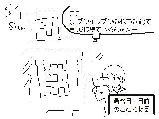 f:id:aoyamayouhei:20180402195835j:image
