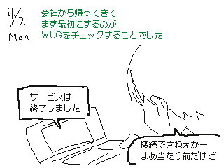 f:id:aoyamayouhei:20180411203526j:image