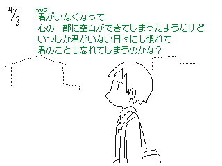 f:id:aoyamayouhei:20180411203534j:image
