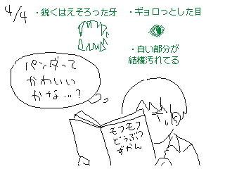 f:id:aoyamayouhei:20180411203544j:image