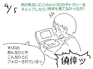 f:id:aoyamayouhei:20180411203551j:image