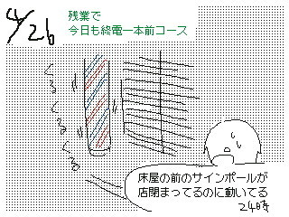 f:id:aoyamayouhei:20180508204328j:image