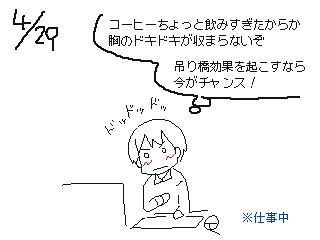 f:id:aoyamayouhei:20180508204354j:image
