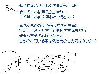 f:id:aoyamayouhei:20180508204443j:image