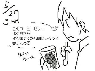f:id:aoyamayouhei:20180602130856j:image