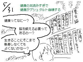 f:id:aoyamayouhei:20180605095428j:image