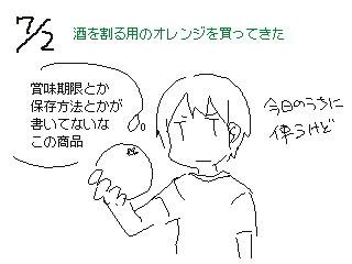 f:id:aoyamayouhei:20180716123615j:image