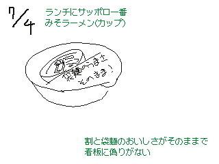f:id:aoyamayouhei:20180716123634j:image