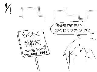 f:id:aoyamayouhei:20180716123648j:image