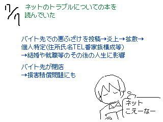 f:id:aoyamayouhei:20180716123655j:image