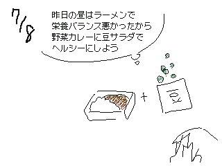 f:id:aoyamayouhei:20180716123703j:image