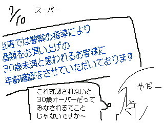 f:id:aoyamayouhei:20180716123721j:image
