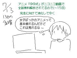 f:id:aoyamayouhei:20180716123745j:image