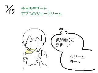 f:id:aoyamayouhei:20180716123802j:image