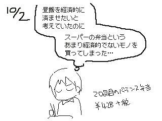 f:id:aoyamayouhei:20181003195604j:image