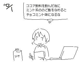 f:id:aoyamayouhei:20181003195625j:image