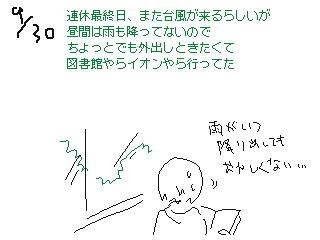 f:id:aoyamayouhei:20181003195635j:image