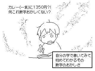f:id:aoyamayouhei:20181003195653j:image