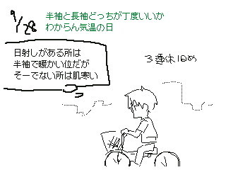 f:id:aoyamayouhei:20181003195702j:image