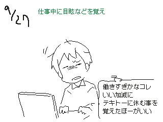 f:id:aoyamayouhei:20181003195712j:image