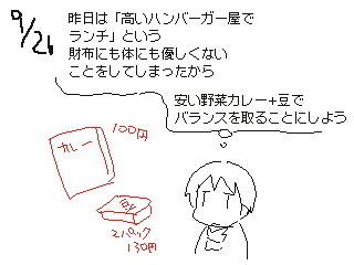 f:id:aoyamayouhei:20181003195719j:image