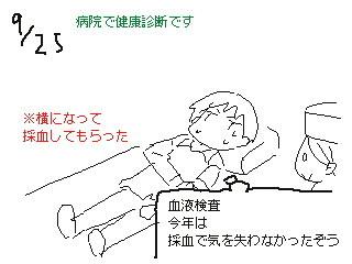 f:id:aoyamayouhei:20181003195727j:image