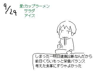 f:id:aoyamayouhei:20181003195736j:image