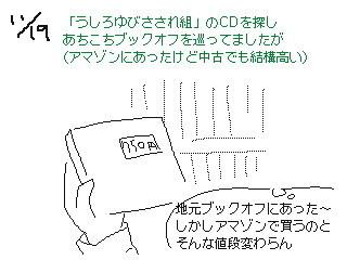 f:id:aoyamayouhei:20181210184109j:image