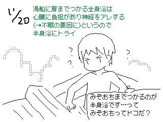 f:id:aoyamayouhei:20181210184117j:image