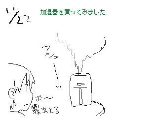 f:id:aoyamayouhei:20181210184136j:image