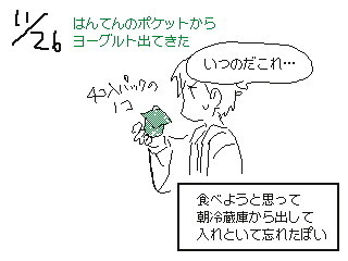 f:id:aoyamayouhei:20181210184218j:image