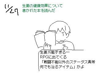 f:id:aoyamayouhei:20181210184228j:image