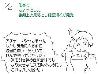 f:id:aoyamayouhei:20181210184239j:image