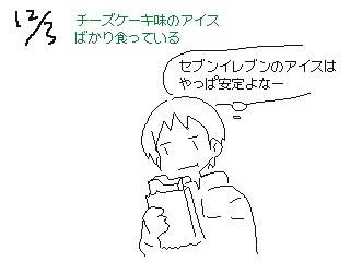 f:id:aoyamayouhei:20181210184330j:image