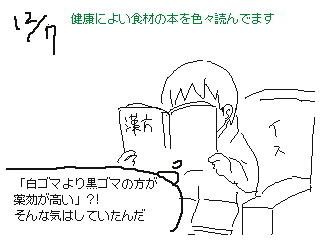 f:id:aoyamayouhei:20181210184412j:image
