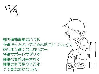 f:id:aoyamayouhei:20181210184431j:image