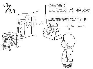 f:id:aoyamayouhei:20181231205452j:image