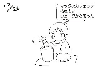 f:id:aoyamayouhei:20181231205500j:image
