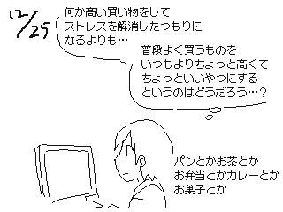 f:id:aoyamayouhei:20181231205508j:image